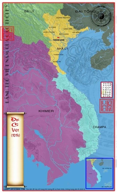 Lãnh thổ Việt Nam thời Đại Cồ Việt 1014