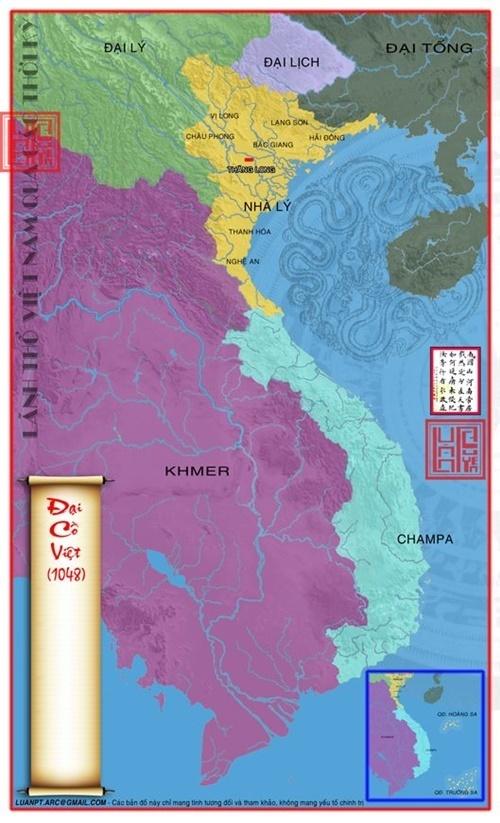 Lãnh Thổ Đại Cồ Việt 1048