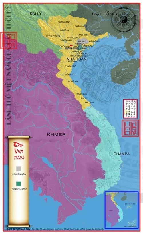 Nước Đại Việt 1225