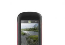 Máy định vị GPS cầm tay MONTANA 610 – MONTANA 680